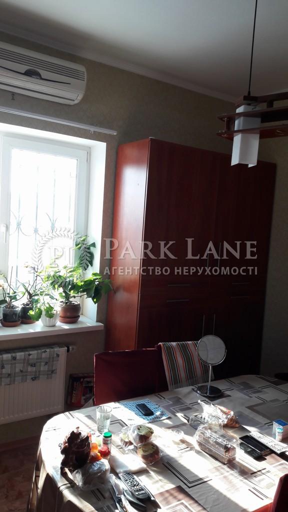 Будинок вул. Вишнева, Нові Петрівці, R-15559 - Фото 24
