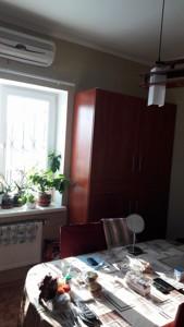Дом R-15559, Вишневая, Новые Петровцы - Фото 24