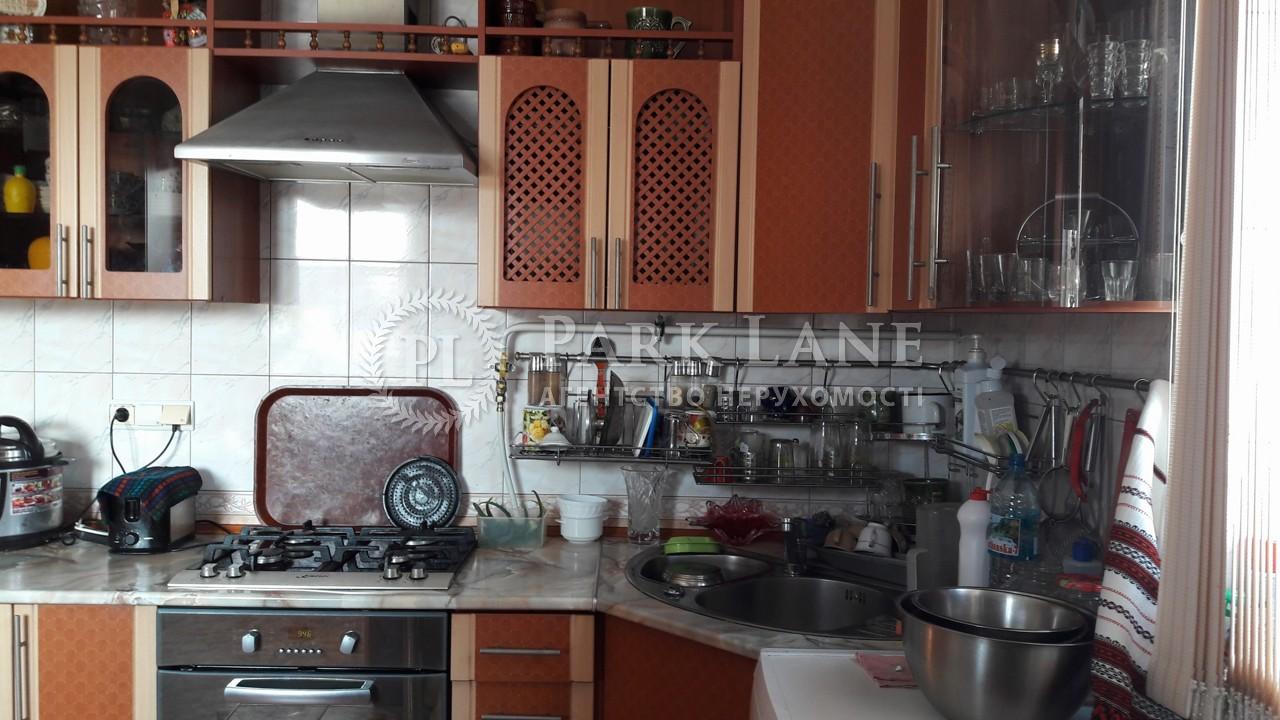 Будинок вул. Вишнева, Нові Петрівці, R-15559 - Фото 21