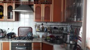 Дом R-15559, Вишневая, Новые Петровцы - Фото 21