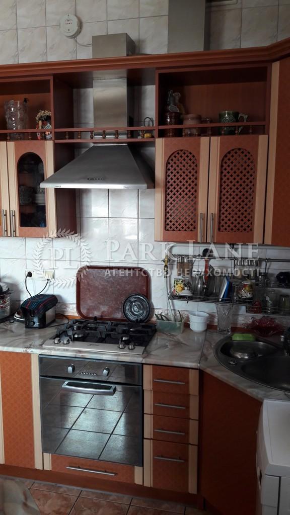 Дом R-15559, Вишневая, Новые Петровцы - Фото 23
