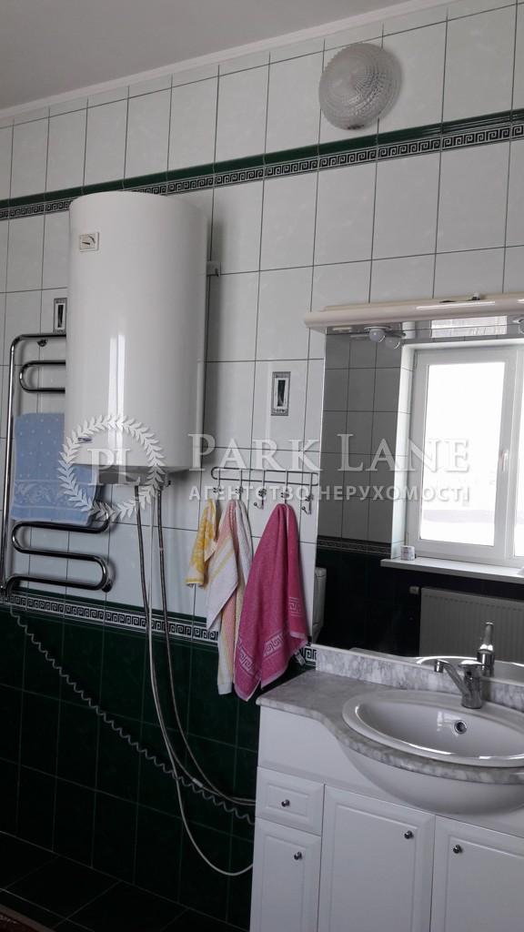 Дом R-15559, Вишневая, Новые Петровцы - Фото 31