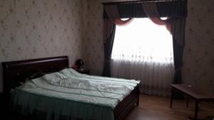 Дом R-15559, Вишневая, Новые Петровцы - Фото 11