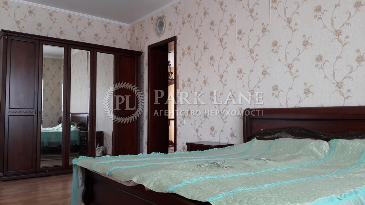 Дом R-15559, Вишневая, Новые Петровцы - Фото 12