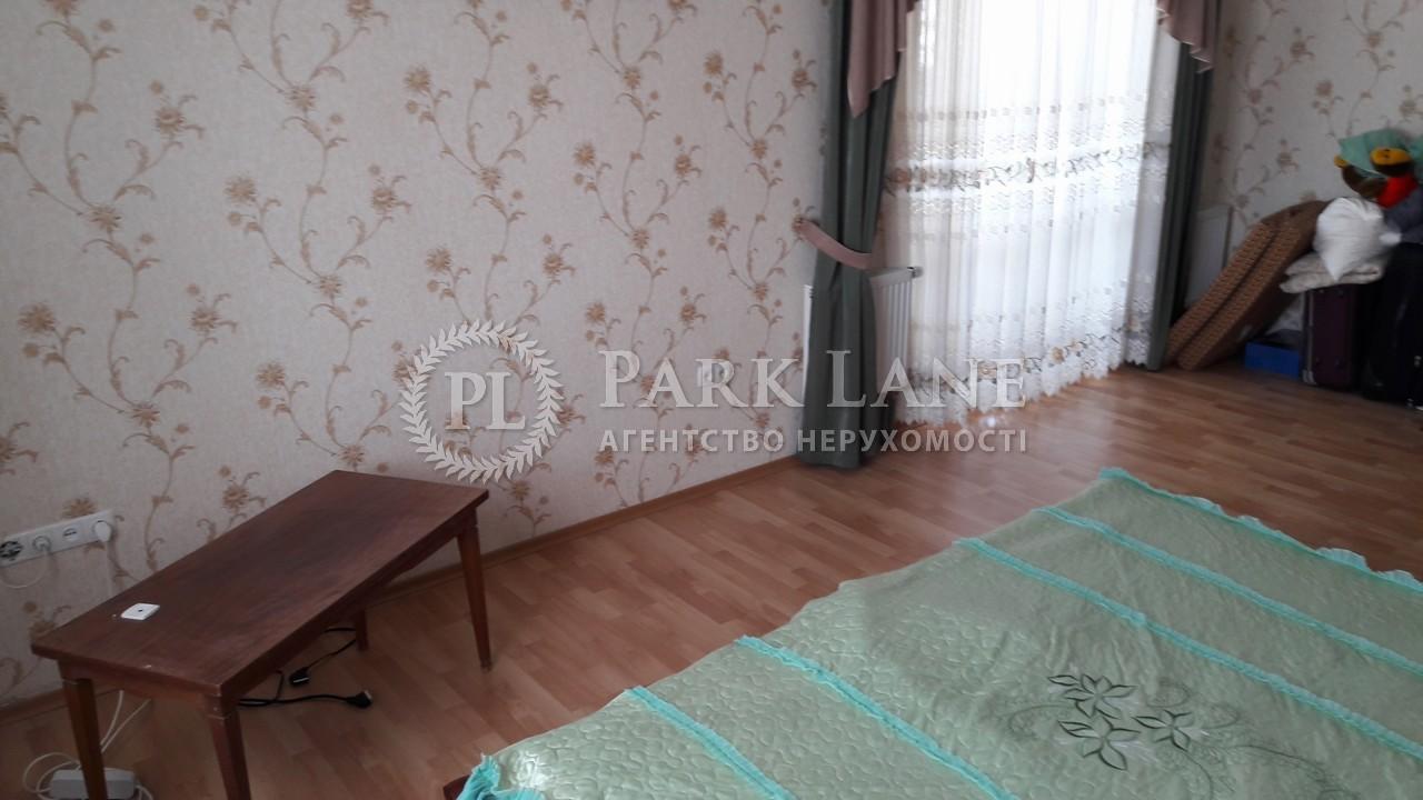 Будинок вул. Вишнева, Нові Петрівці, R-15559 - Фото 13