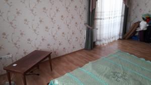 Дом R-15559, Вишневая, Новые Петровцы - Фото 13
