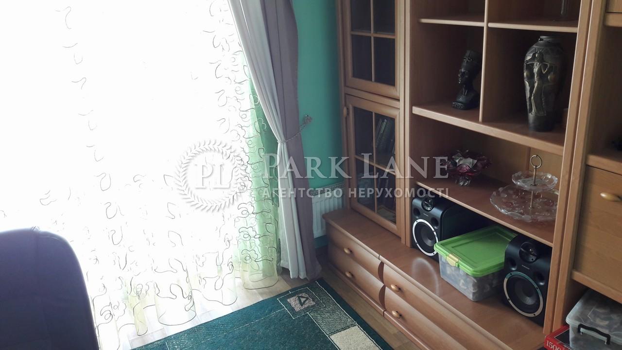Дом R-15559, Вишневая, Новые Петровцы - Фото 16