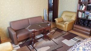 Дом R-15559, Вишневая, Новые Петровцы - Фото 14