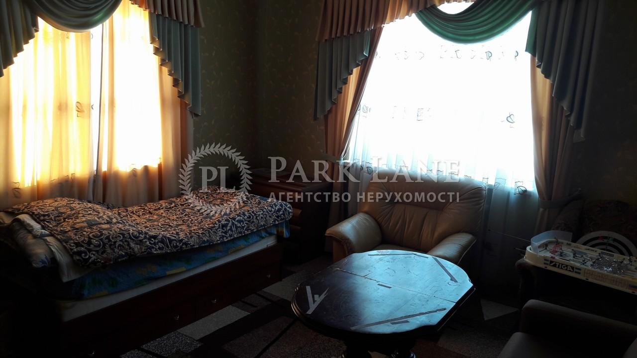 Дом R-15559, Вишневая, Новые Петровцы - Фото 15