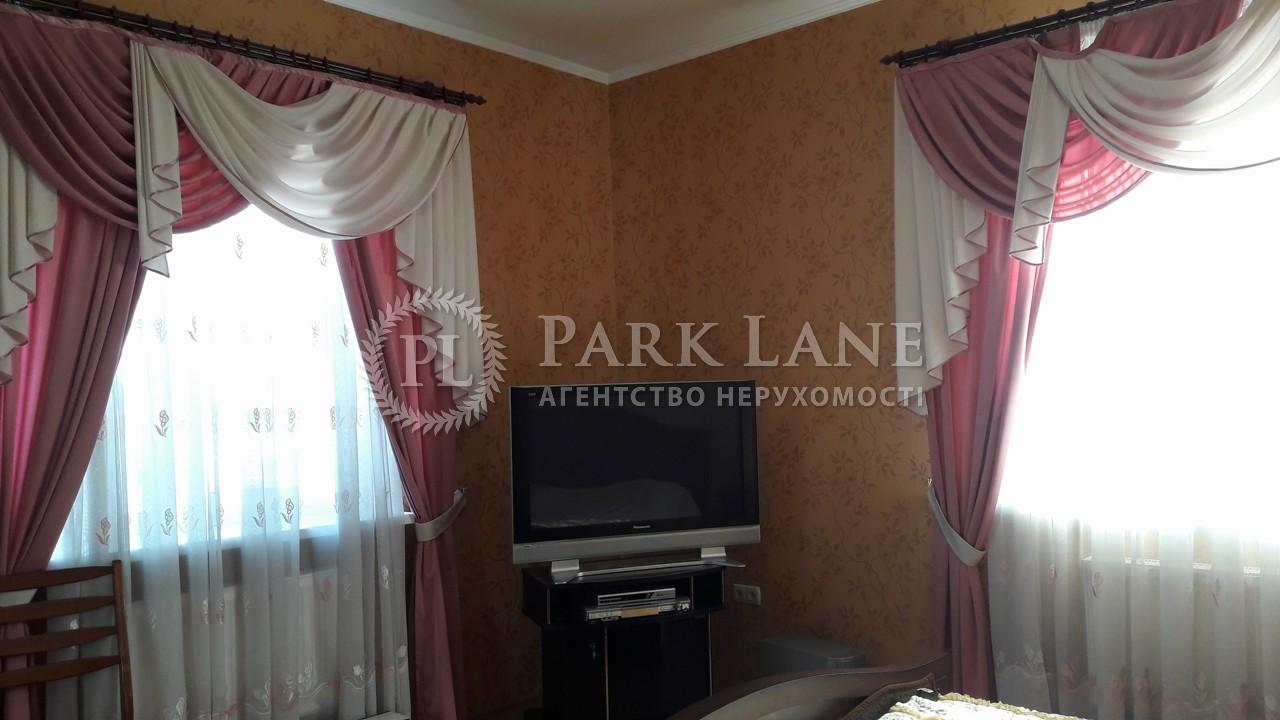 Дом R-15559, Вишневая, Новые Петровцы - Фото 19