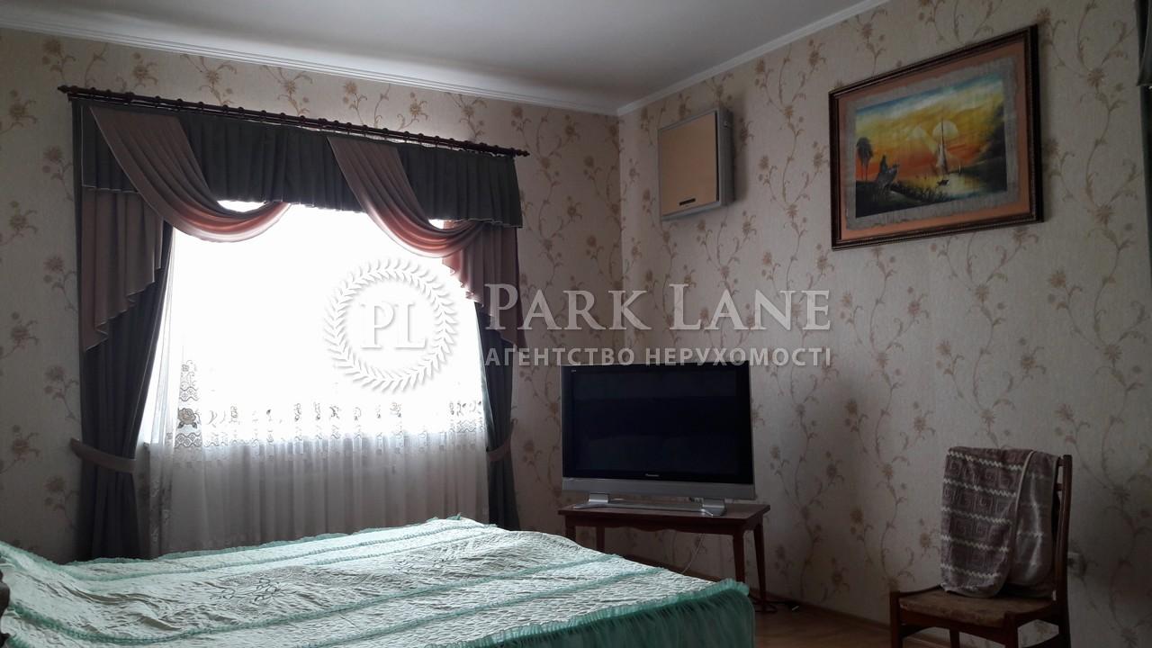 Дом R-15559, Вишневая, Новые Петровцы - Фото 20