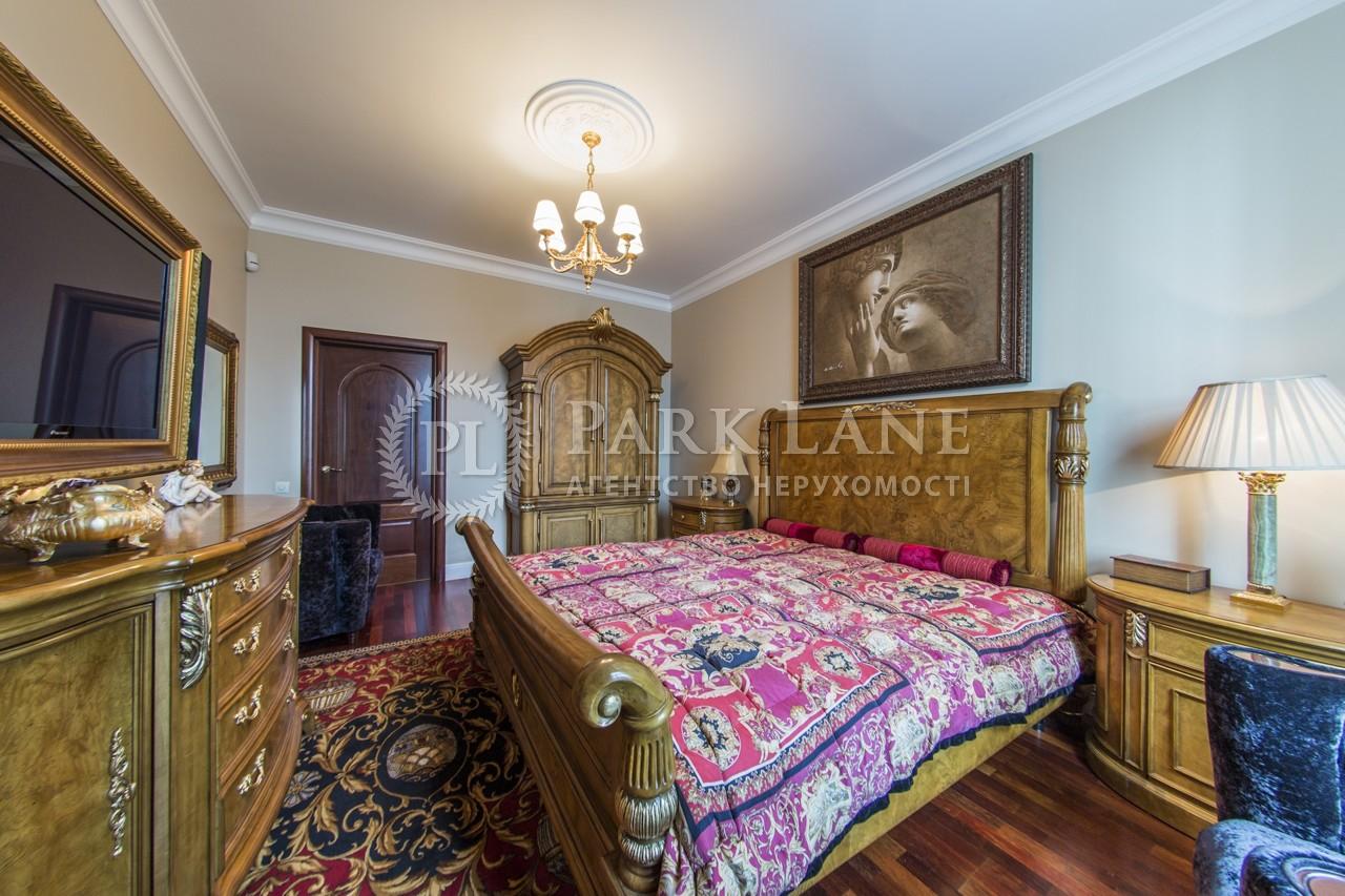 Квартира ул. Зверинецкая, 59, Киев, L-19080 - Фото 14