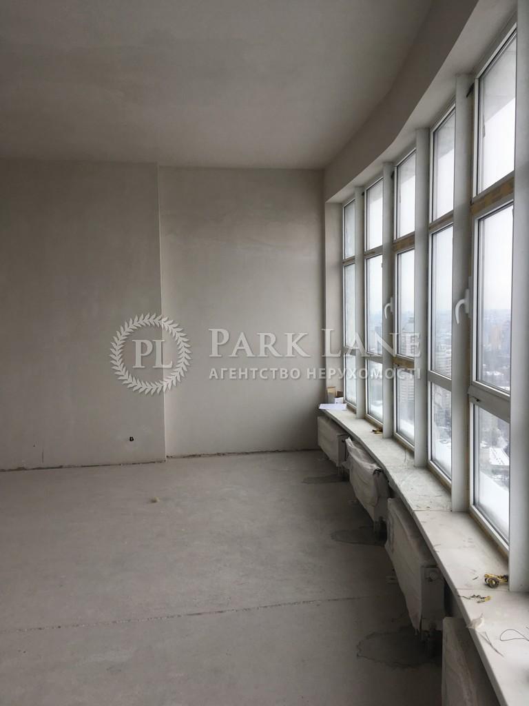 Офис, Кловский спуск, Киев, B-96277 - Фото 3