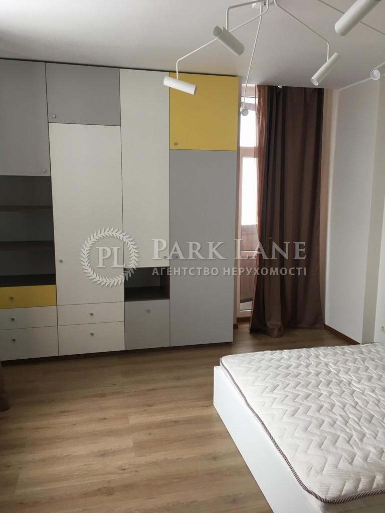 Квартира ул. Глубочицкая, 32а, Киев, B-93253 - Фото 15