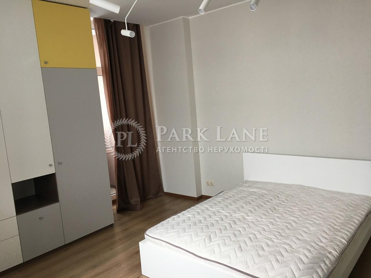 Квартира ул. Глубочицкая, 32а, Киев, B-93253 - Фото 16