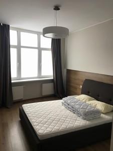 Квартира B-93253, Глибочицька, 32а, Київ - Фото 17