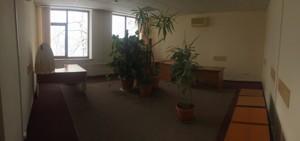 Офис, R-15307, Приорская (Полупанова), Киев - Фото 3