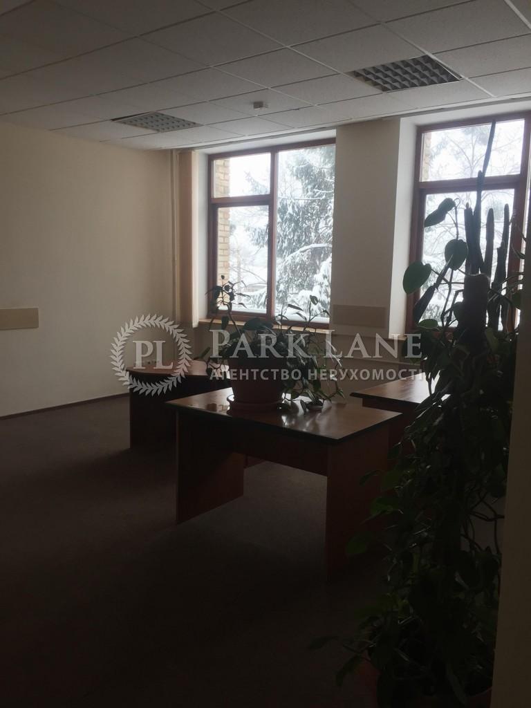 Офис, R-15307, Приорская (Полупанова), Киев - Фото 5