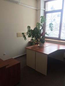 Офис, R-15307, Приорская (Полупанова), Киев - Фото 7