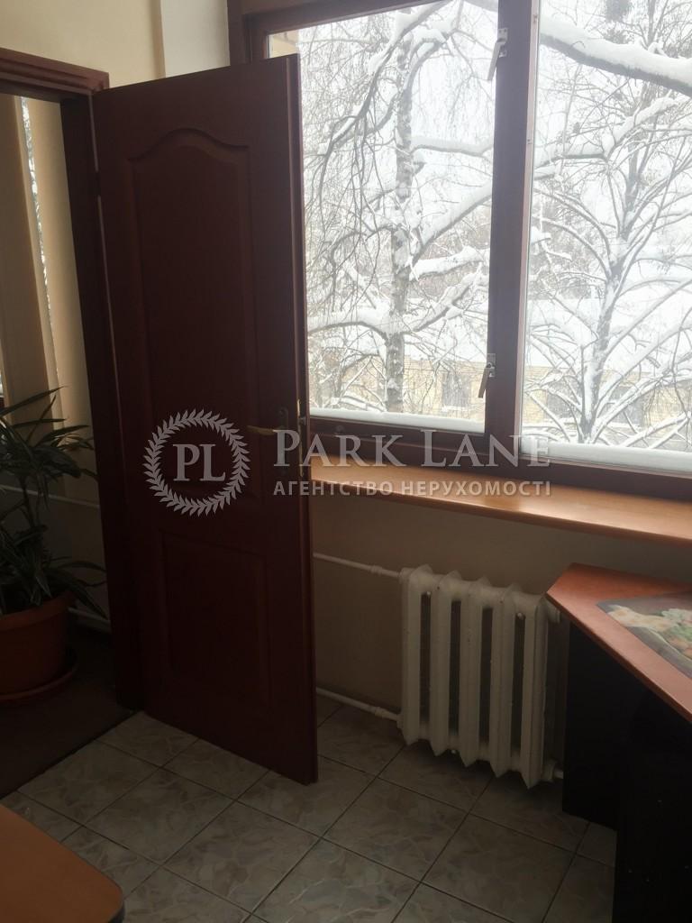 Офис, R-15307, Приорская (Полупанова), Киев - Фото 11