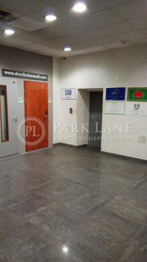Офіс, Гавела Вацлава бульв. (Лепсе Івана), Київ, Z-272069 - Фото 6