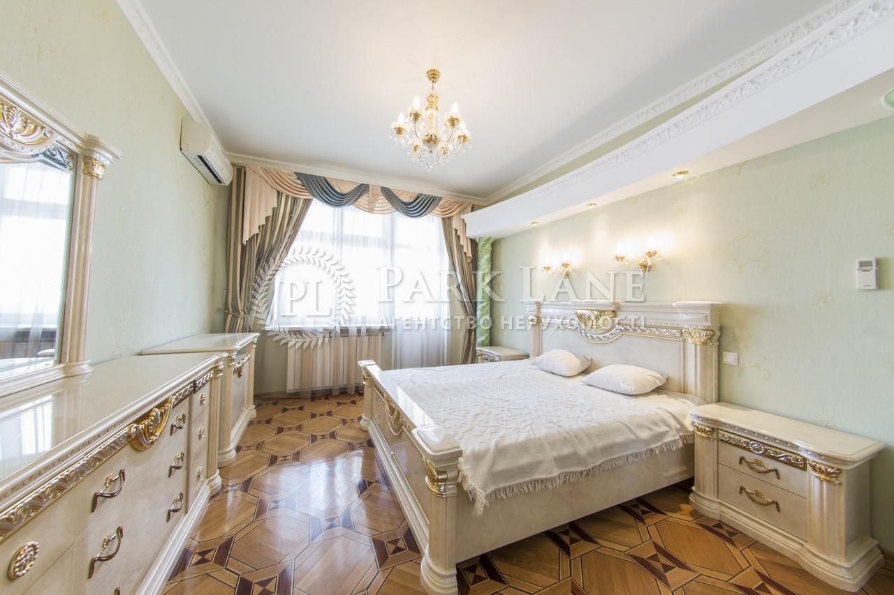 Квартира вул. Тимошенка Маршала, 21, Київ, Z-569774 - Фото 12