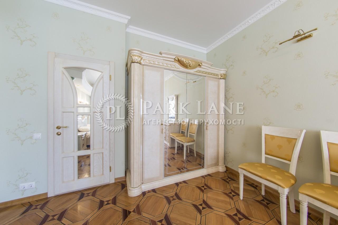 Квартира вул. Тимошенка Маршала, 21, Київ, Z-569774 - Фото 15