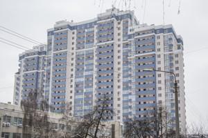 Офіс, B-94340, Кирило-Мефодіївська, Київ - Фото 3
