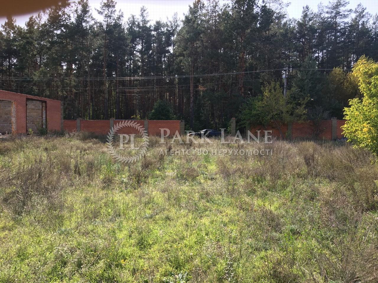 Земельный участок Процев, R-15847 - Фото 5