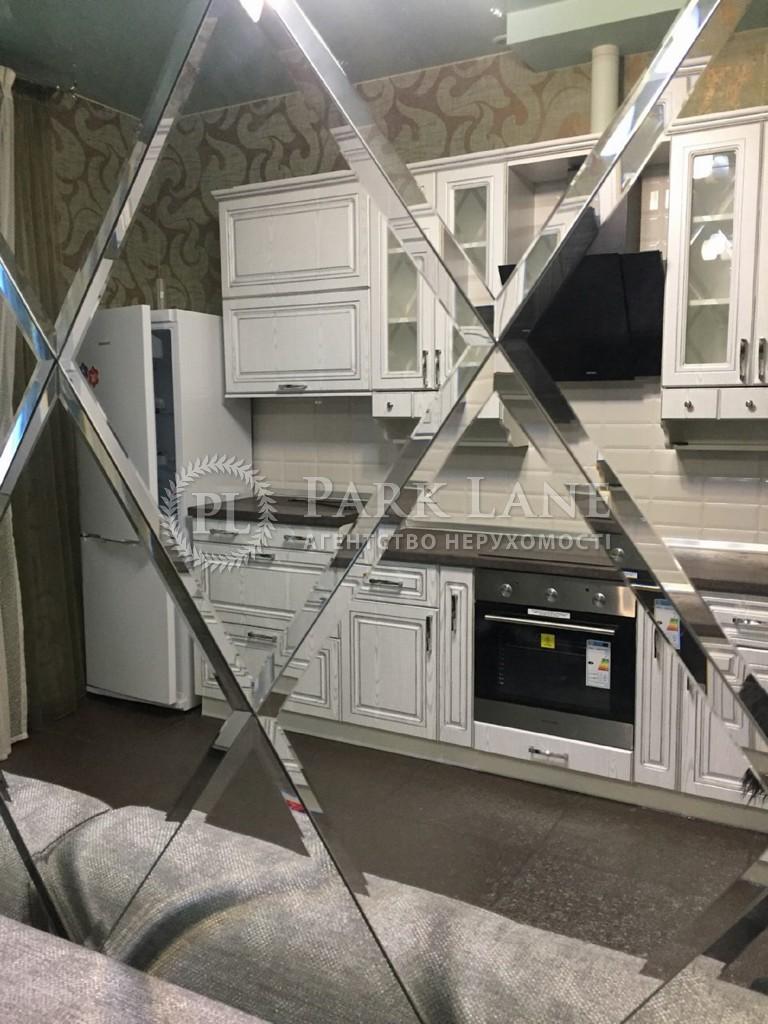 Квартира ул. Коновальца Евгения (Щорса), 44а, Киев, Z-292129 - Фото 5