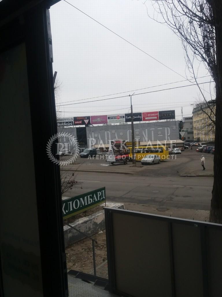 Аптека, ул. Овручская, Киев, R-15402 - Фото 5
