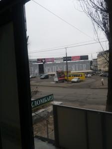 Аптека, R-15402, Овручская, Киев - Фото 7