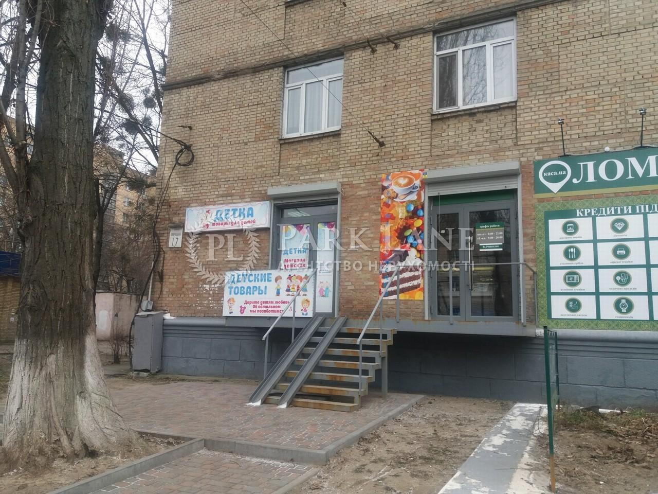 Аптека, ул. Овручская, Киев, R-15402 - Фото 9
