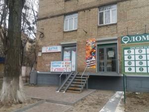 Аптека, R-15402, Овручская, Киев - Фото 8