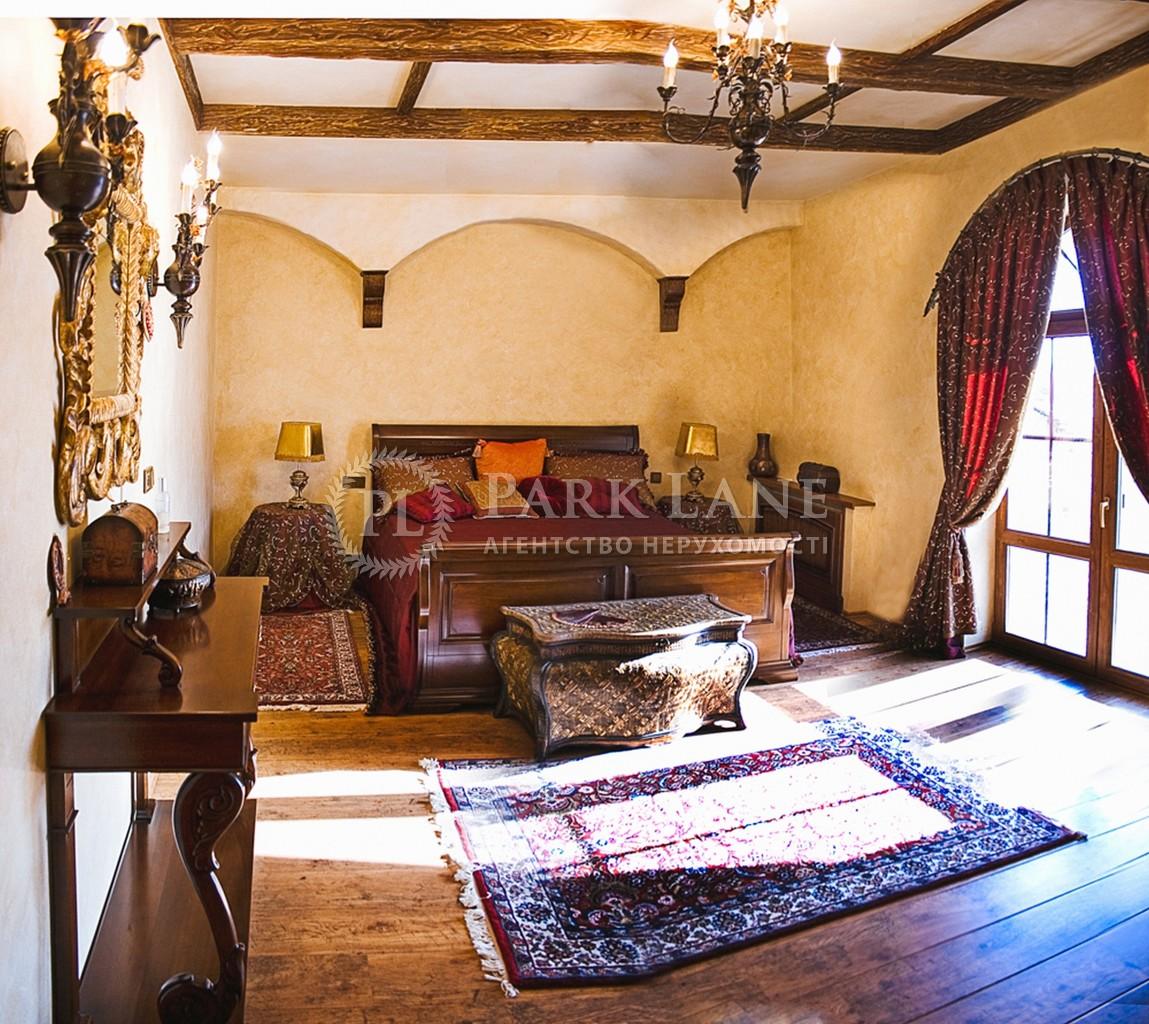 Дом Козин (Конча-Заспа), R-15725 - Фото 14