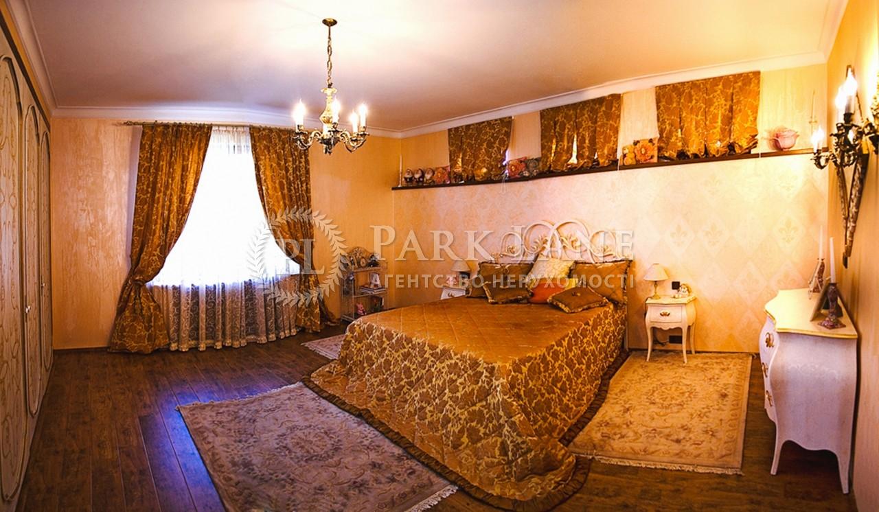 Дом Козин (Конча-Заспа), R-15725 - Фото 15