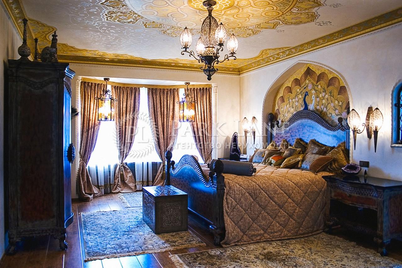 Дом Козин (Конча-Заспа), R-15725 - Фото 17