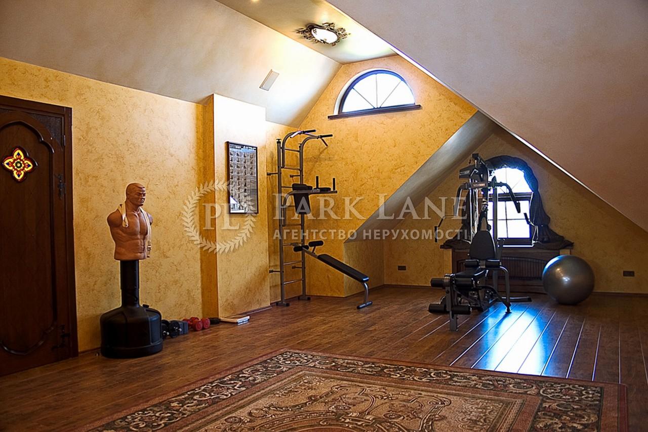 Дом Козин (Конча-Заспа), R-15725 - Фото 26