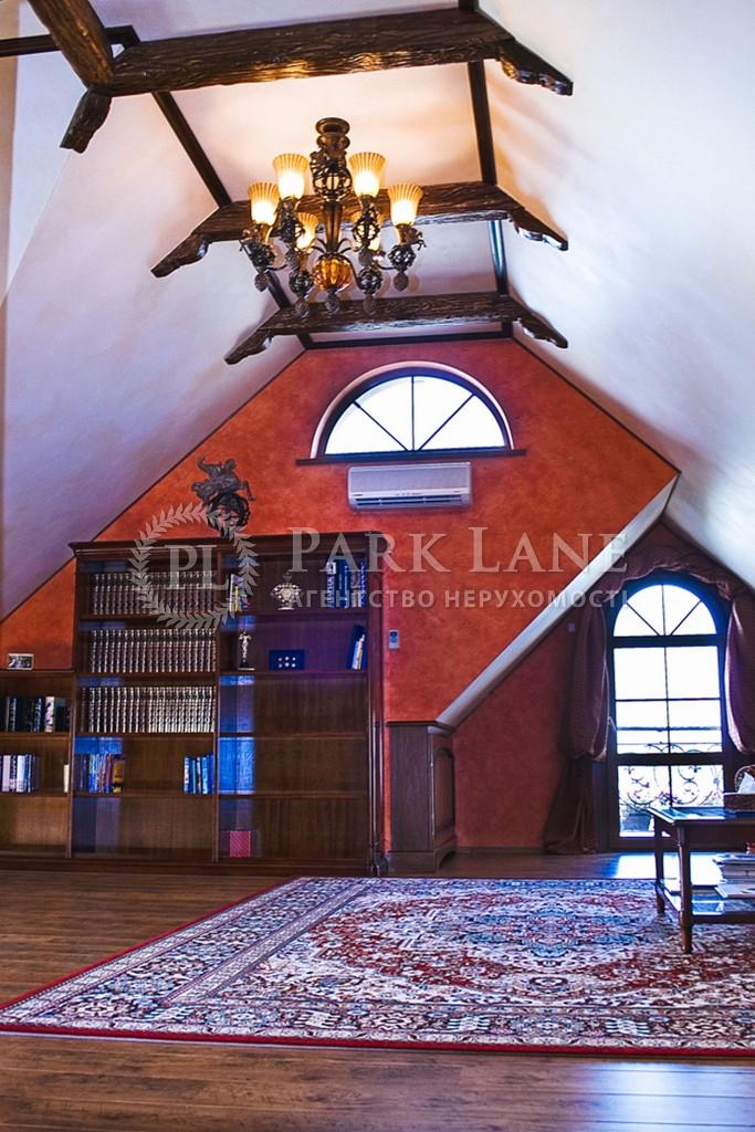 Дом Козин (Конча-Заспа), R-15725 - Фото 13