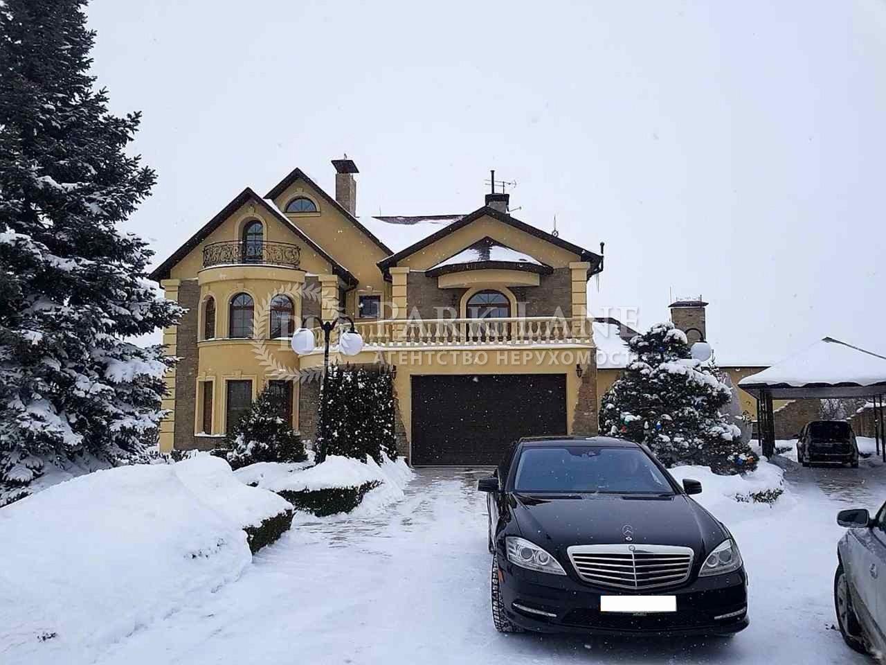 Дом Козин (Конча-Заспа), R-15725 - Фото 32