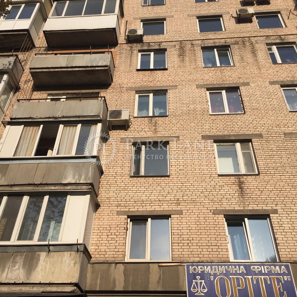 Квартира ул. Шелковичная, 48, Киев, R-15884 - Фото 5