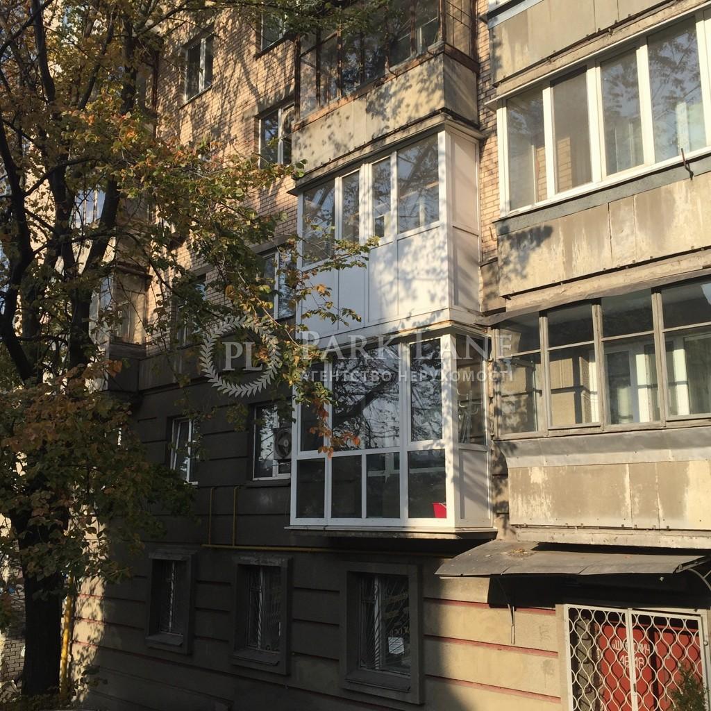 Квартира ул. Шелковичная, 48, Киев, R-15884 - Фото 6