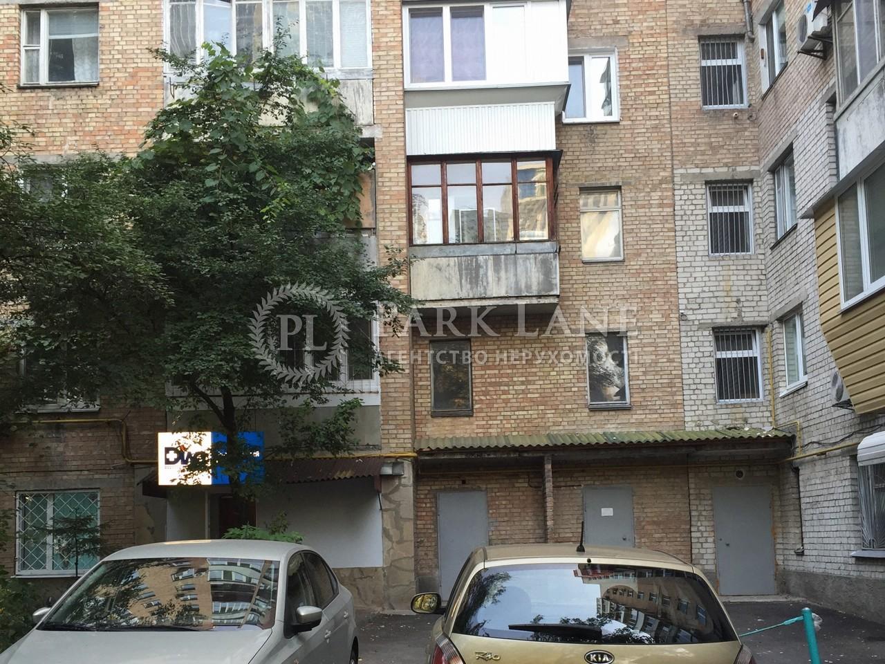 Квартира ул. Шелковичная, 48, Киев, R-15884 - Фото 7