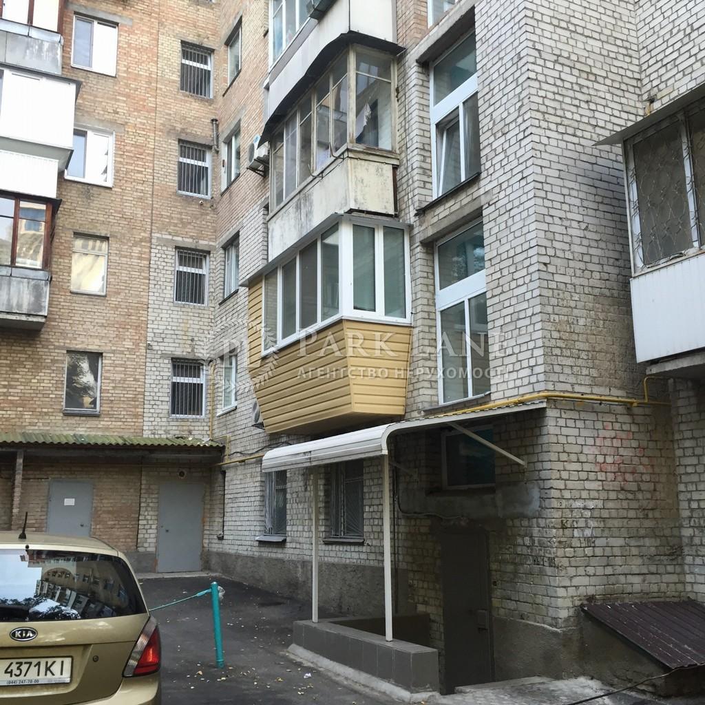 Квартира ул. Шелковичная, 48, Киев, R-15884 - Фото 9