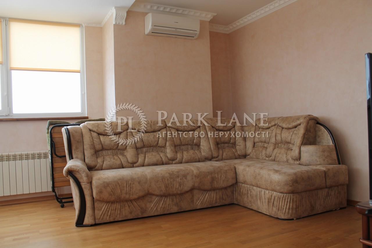Квартира ул. Деловая (Димитрова), 2б, Киев, R-11055 - Фото 3