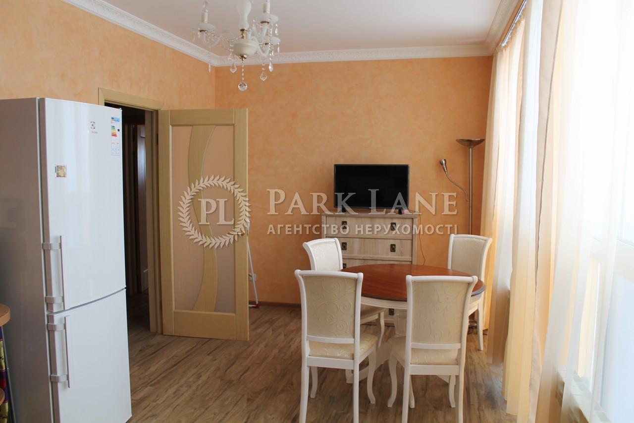 Квартира ул. Деловая (Димитрова), 2б, Киев, R-11055 - Фото 10