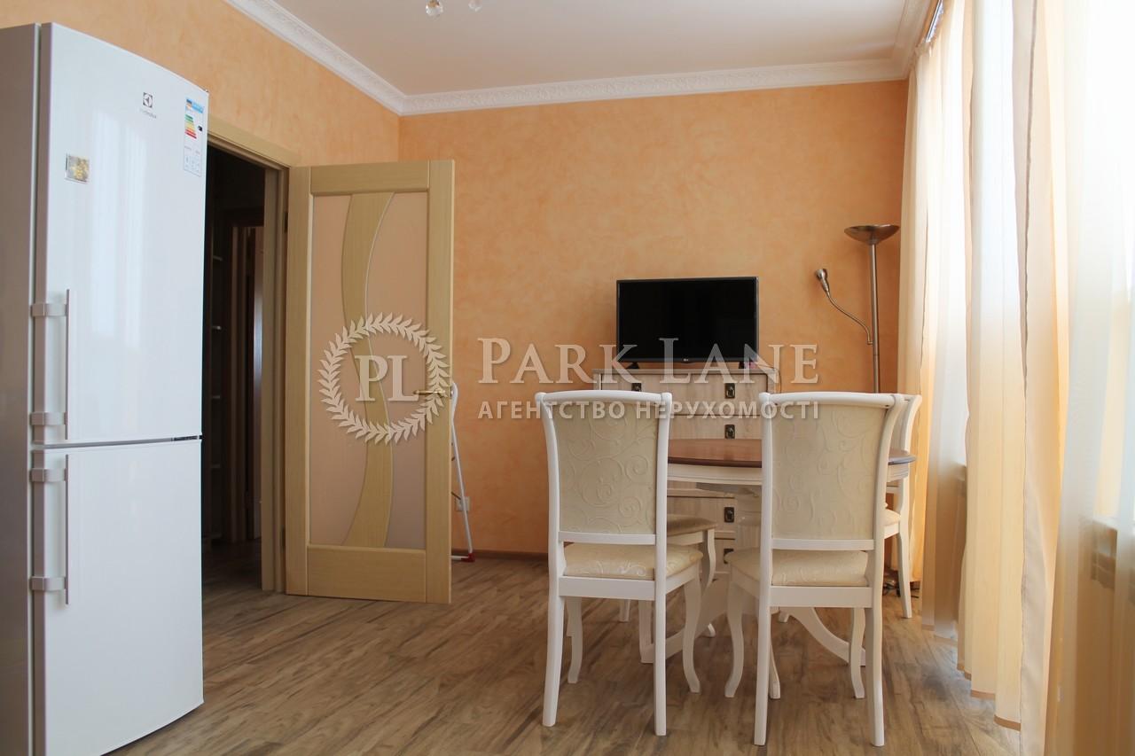 Квартира ул. Деловая (Димитрова), 2б, Киев, R-11055 - Фото 11