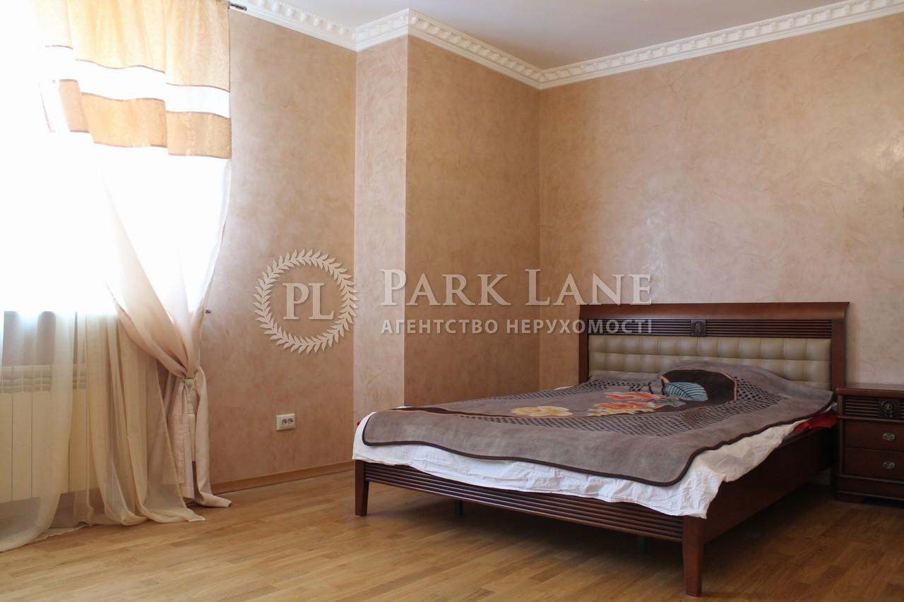 Квартира ул. Деловая (Димитрова), 2б, Киев, R-11055 - Фото 7