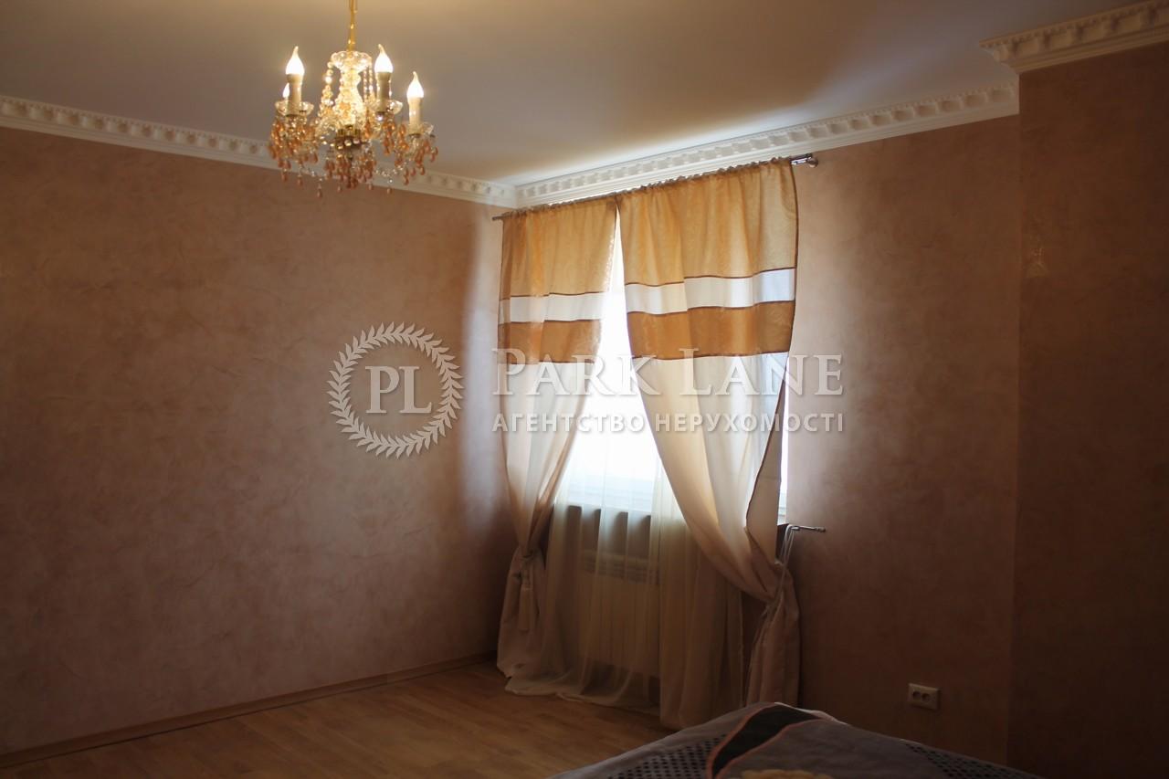 Квартира ул. Деловая (Димитрова), 2б, Киев, R-11055 - Фото 8
