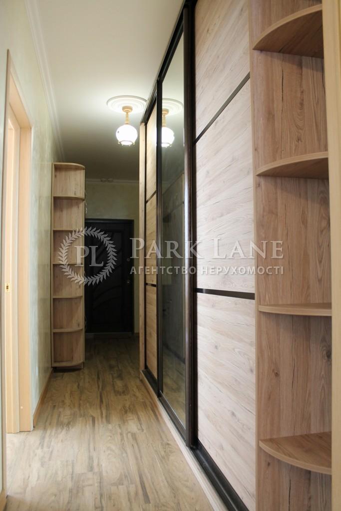 Квартира ул. Деловая (Димитрова), 2б, Киев, R-11055 - Фото 16